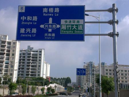 广西道路交通标志牌,标志牌厂家定制