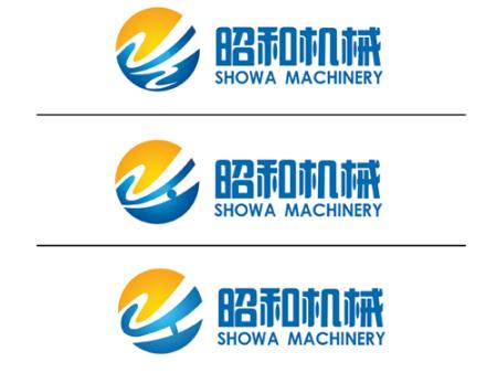 昭和机械logo