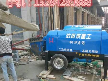二次结构专用泵 挑战6号