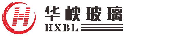 宜昌華峽玻璃工程有限公司