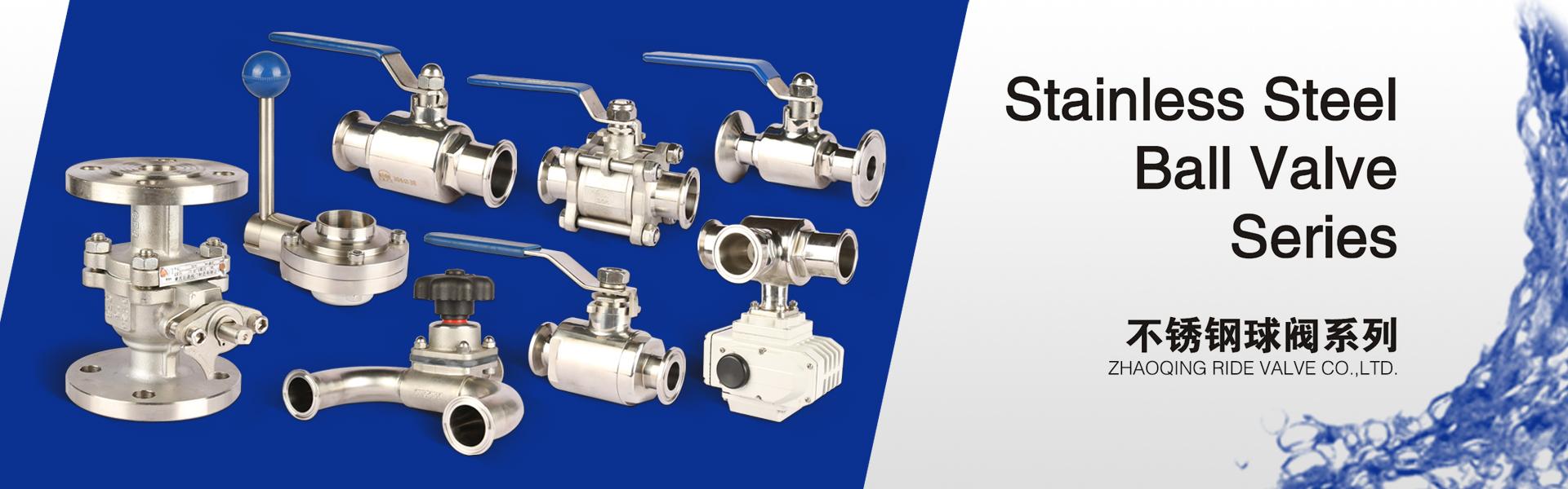 肇慶日德閥門制造有限公司提供不銹鋼空氣隔斷,衛生級管件,隔膜閥,流體管等產品!