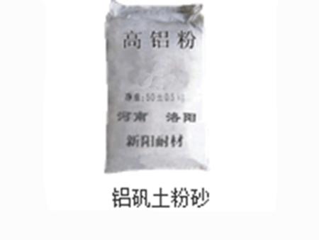 高铝钒土粉