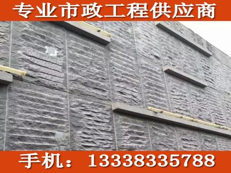 G654 鱼鳞面 外墙干挂板