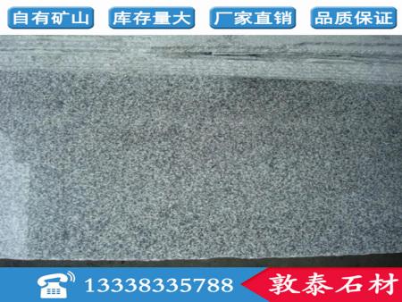 G623海沧白 光面毛板
