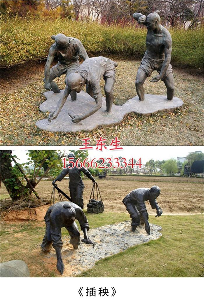 农耕人物雕像|图库展示-寿光汇智雕塑艺术中心