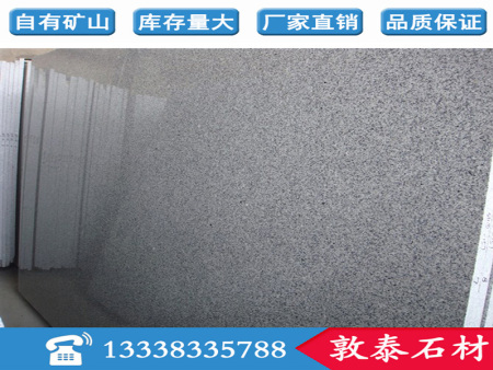 G655 博猫app下载白 光面毛板长板