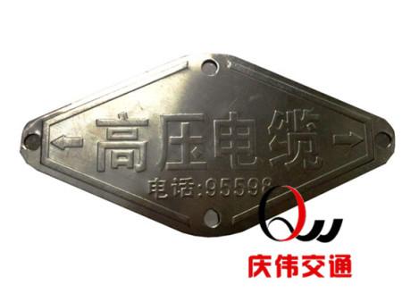 不锈钢电缆牌 电缆易胜博体育投注