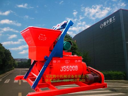 JS500B型混凝土搅拌机