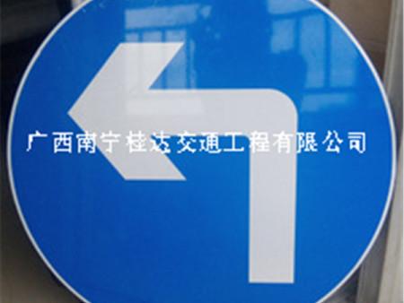 地下停车场标牌