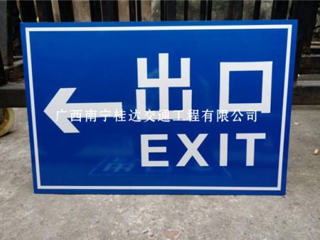 地下停车场万博官网app苹果版下载
