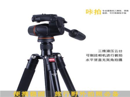 咔拍KP-F26相机三脚架