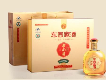 东园家酒高端新品 有机保健酒 孝心篇礼盒装500mlx2瓶