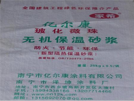 广西保温砂浆厂