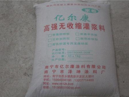 广西Manbetx苹果版下载高强灌浆料