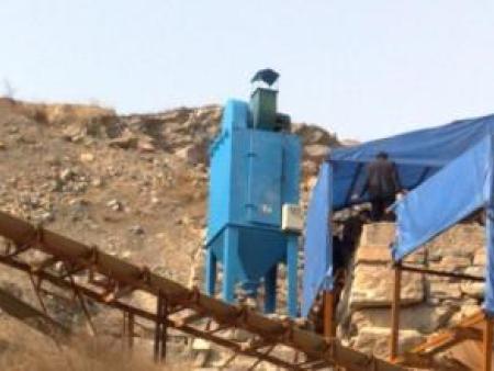 礦山除塵器技術可以有效的控制礦山粉塵的危害!