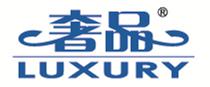 奢品(中国)瓷砖美缝瓷胶