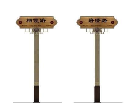 木指示牌 manbetx手机下载景区道路指示牌