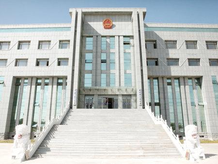 庫倫旗人民法院審判廳裝修工程