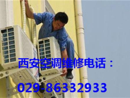 西安格力空调维修,格力中央空调保养
