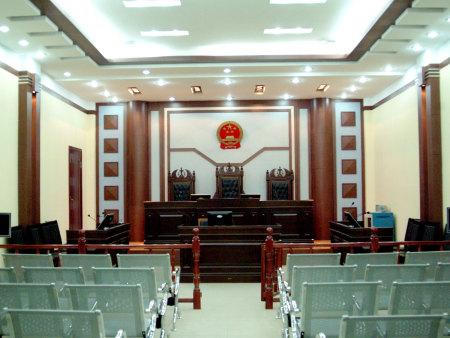 科區人民法院裝修工程