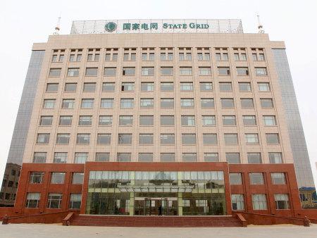 奈曼旗農電公司生產調度指揮中心裝修工程