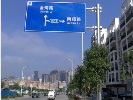 广西交通ios雷竞技厂家丨道路ios雷竞技供应