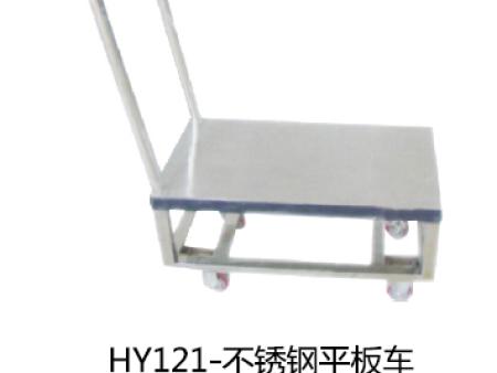 HY121-ballbet平板车