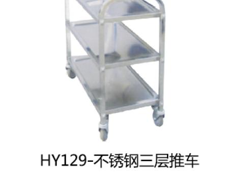 HY129-ballbet三层推车