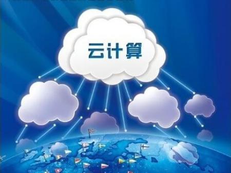 什么是云計算?云計算通俗解釋?云計算最新解讀【云計算培訓0基礎轉行】