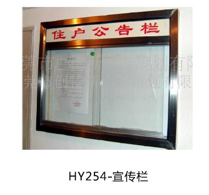 不銹鋼隔膜閥5種優點