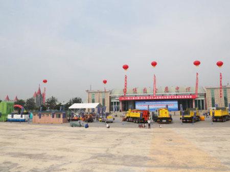 bb贝博贝博下载参加第三届中国(昌邑)环卫行业论坛