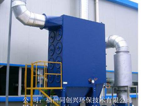 福建廢氣處理