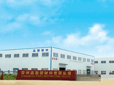 阳光板厂家-常州品塑新材料有限公司