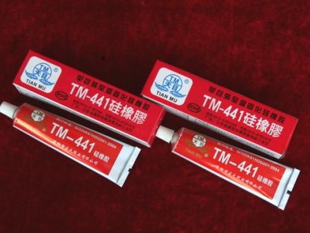 TM441易胜博app