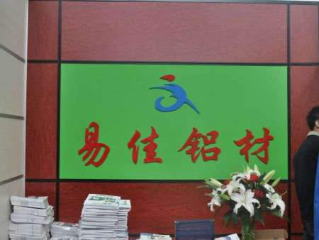 2016年4月,山东临朐国际门窗幕墙博览会