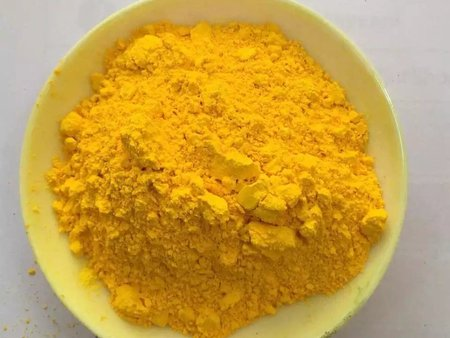 颜料黄-318