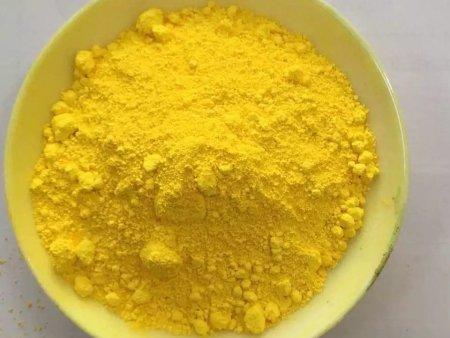 颜料黄-138