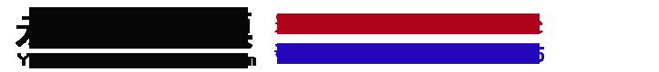 鄭州永輝繩網、農地膜、彩條布總經銷