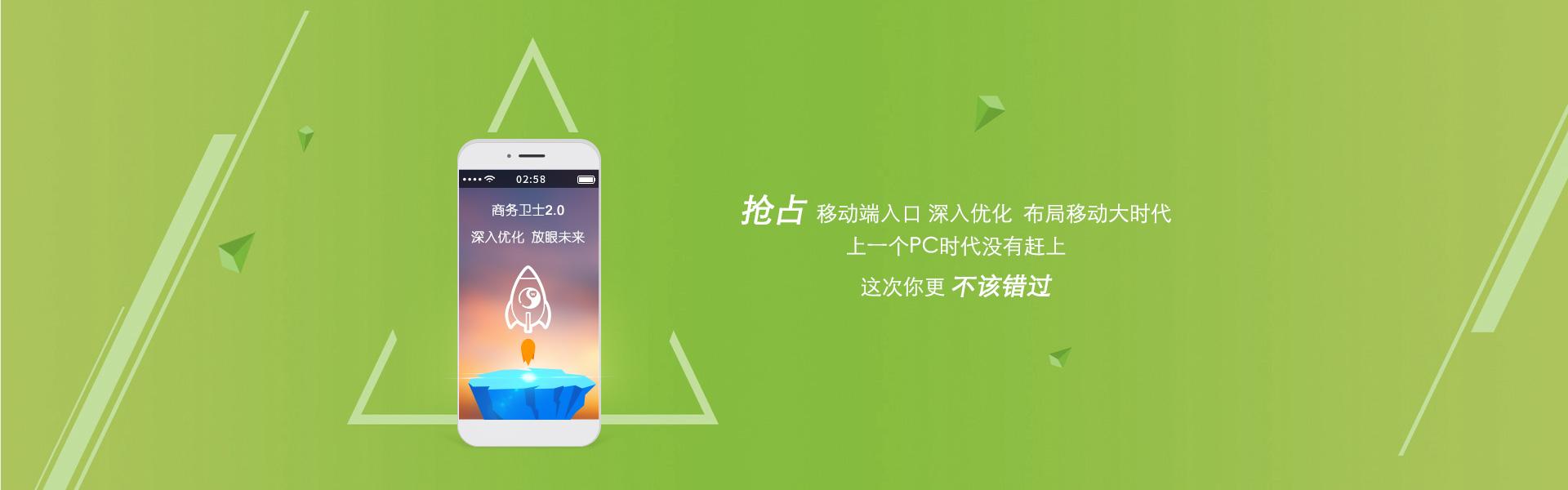苏州苙泽物流设备有限公司