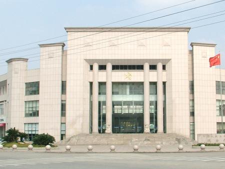 温州海关瑞安办事处办公大楼(2006年度钱江杯)