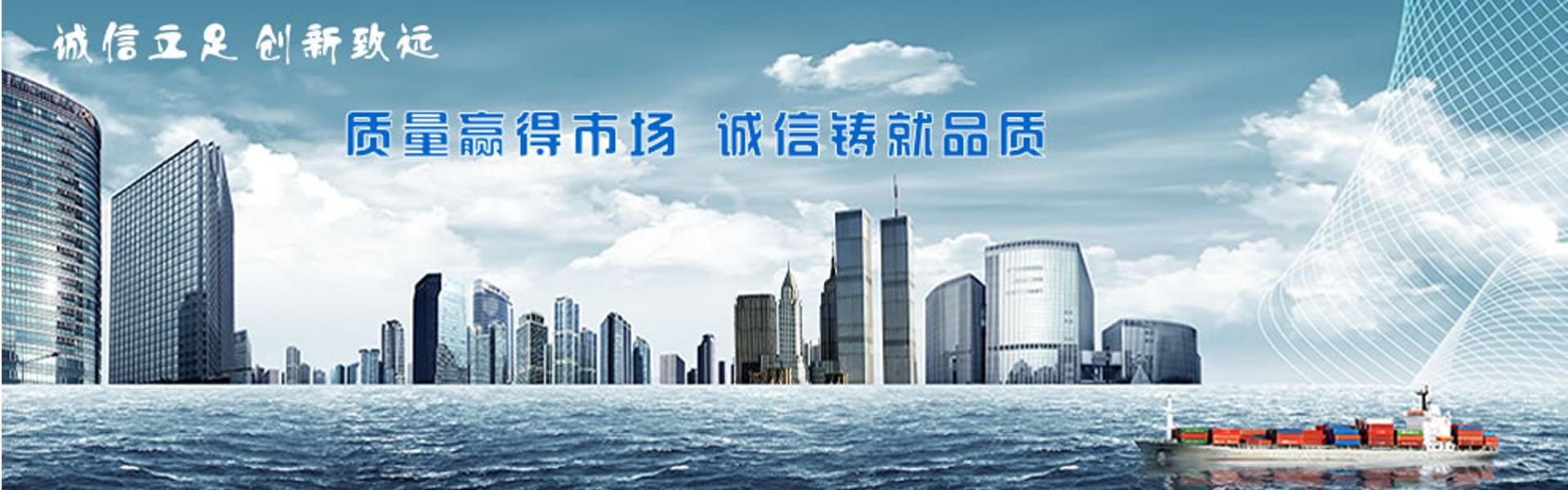 武汉爱邦辐照技术网站首页大图之一