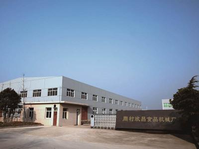 燒餅爐 小餅爐 單餅爐 燒餅機廠家-周村欣昌食品機械廠