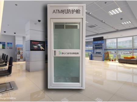 ATM防护亭(舱、门)