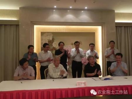 青州市现代农业发展顾问聘书颁发和现代农业发展重大问题合作研究签约仪式举行