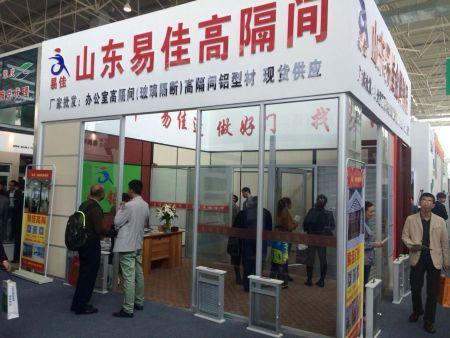 2016年4月,山东临朐门窗幕墙博览会