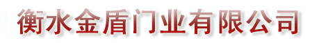 万博体育注册网页