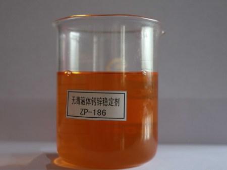 液体钙锌am8亚美官网手机版下载