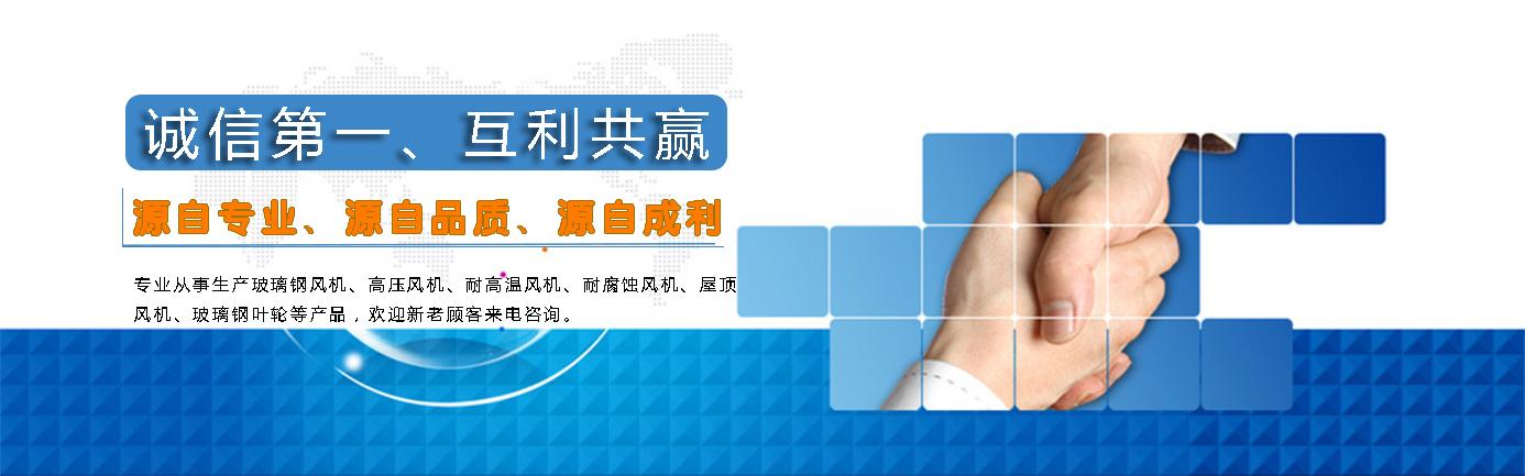 溧阳市成利玻璃钢风机有限公司