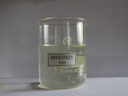 硫醇锑的应用