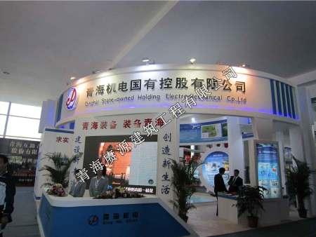 2016中國國際汽車先進制造業博覽會